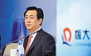 中国恒大再发30亿美元债,为现有债务进行再融资