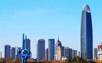 省内首条!泉城路正式跻身中国著名商业街行列