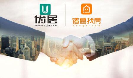 诸葛找房与优居强强联手开启全方位战略合作,完善买房卖房服务生态链建设