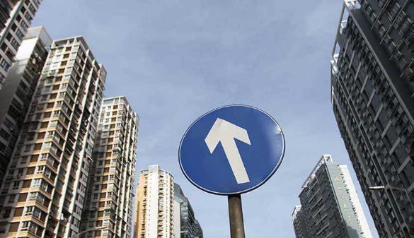 统计局:1月居民消费价格环比上涨1.4%