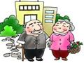 发改委:全面放开养老服务市场