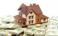 确认!房贷已结清的二套房可按照首套利率执行