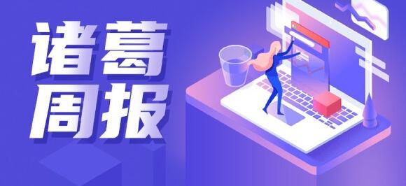 """周报丨天津二手市场还没""""解冻""""?滨海新区拒绝下跌"""