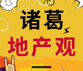 南京租金连续3周下跌!超6成城市租金回落,租房市场进入调整期?