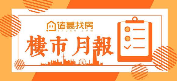 2月全国市场逐渐理性 天津独树一帜成交同增68.45%