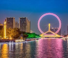 2月70城 天津新房二手房价格小幅环增 房地产市场理性增温