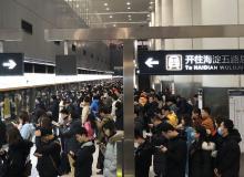 中介不得向到京未满14天人员提供租房服务