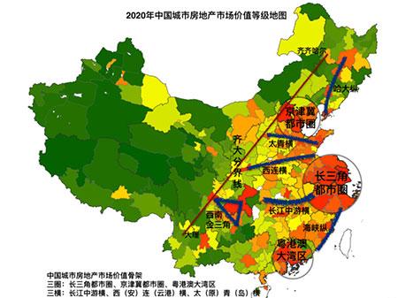 重磅发布:2020年中国城市房地产市场价值排名