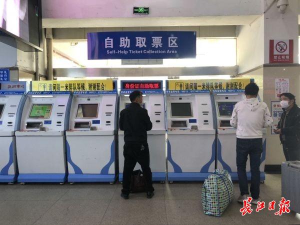 武汉4家客运站开通运营75条班线