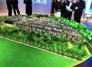 多限竞房扎堆 四大开发商决战北京青龙湖