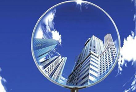 政策解读(上篇)  越调越涨?放宽落户对房地产行业影响如何?