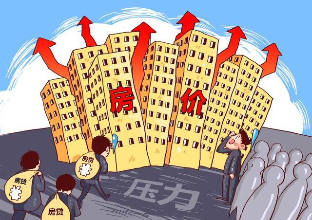 国家放大招,大批住房问题这样解决,惠及2亿新市民,房价难涨了