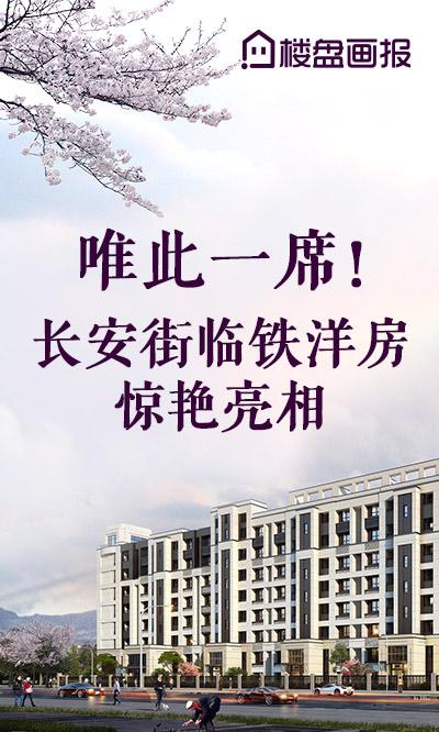 长安云锦即将发售