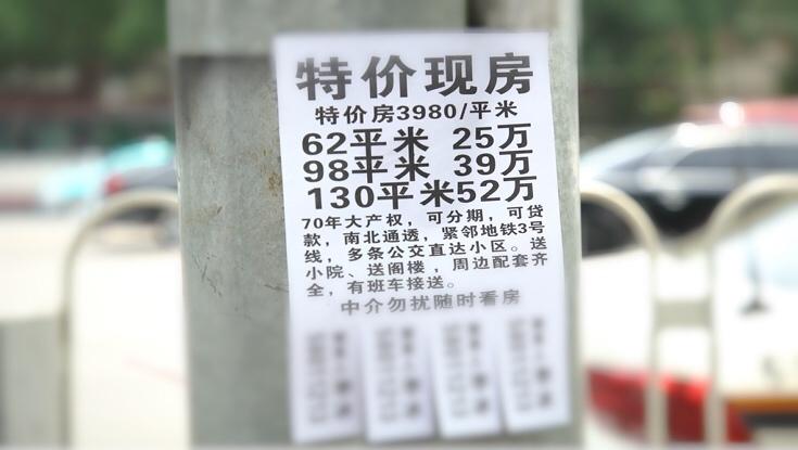 WeChat Image_20190515154205.jpg