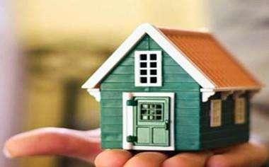 住宅全装修补充政策,交付后样板房保留不少于六个月,6月20日起实施!