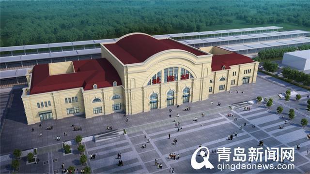 城阳火车站新站房将于6月底竣工 预计年内投入使用