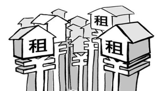 第24周全国大中城市租金行情 大连涨幅最高