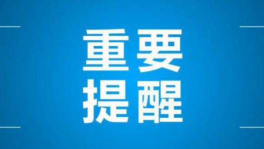 疫情可控!明日起低风险地区出京取消核酸检测证明