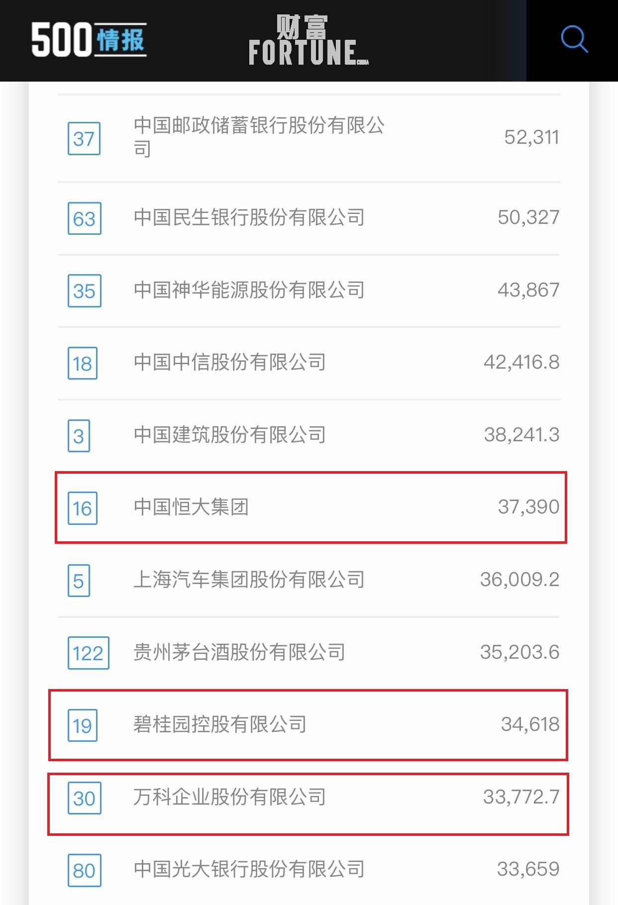 WeChat Image_20190711131336.jpg