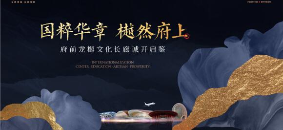 地标缔造家or历史溯源者?北京城建地产又完成了一次跨界