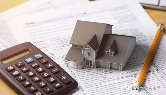 英国房产印花税大幅减免计划 或提前至9月公布85.png