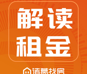 租金周报|第35周全国大中城市租金波动下滑,环比下跌0.21%