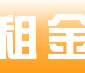 租金周报丨第35周全国租金环比下跌0.21%;武汉租金均价连续8周持续下跌