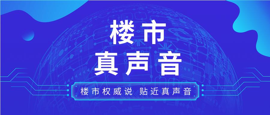 默认标题_公众号封面首图_2019.03.26.png