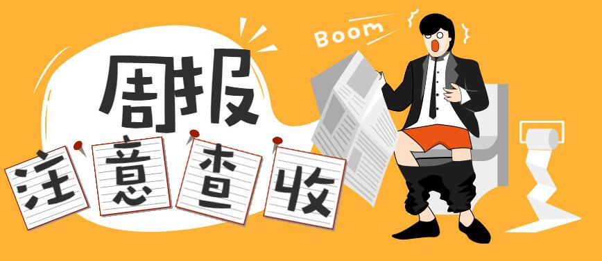 数据周报|第37周扬州新房回暖,成交5.65万方,环比上涨34.78%