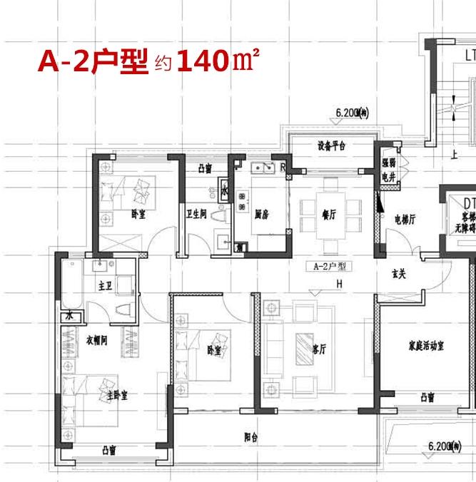 A2户型 约140平_副本.jpg