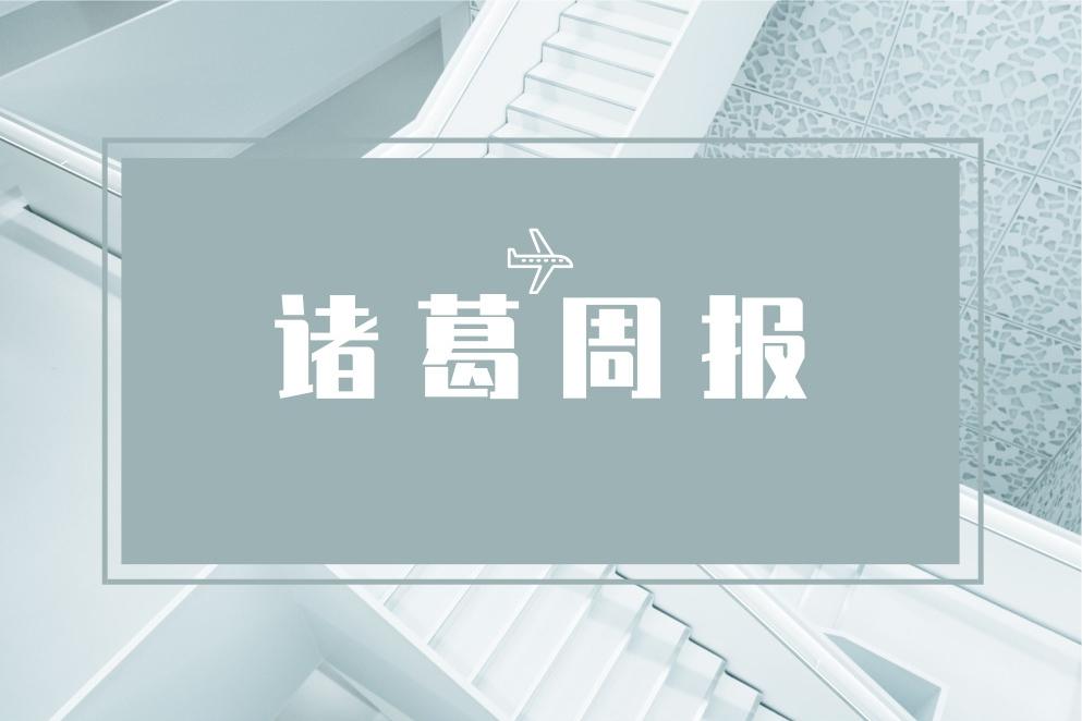 """数读泉州│2019年第37周""""金九""""开场连续两周冷淡"""