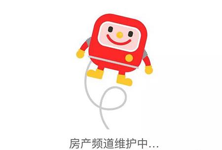 突发!58、赶集、安居客被责令暂停发布北京房源信息