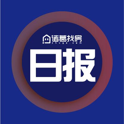 诸葛日报 |9月21日宁波大市新房住宅成交数据