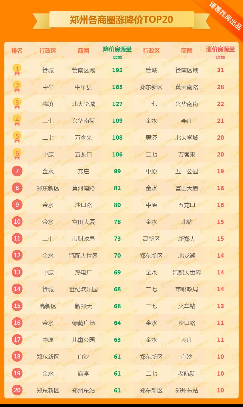 张举欣 (3).png