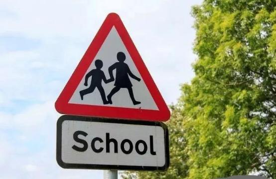 在英国,选对学区房等于踏入好学校半个门槛724.png