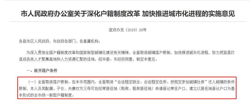 WeChat Image_20190926190658.png
