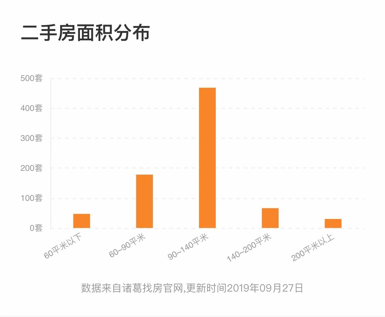 WeChat Image_20190927162139.jpg