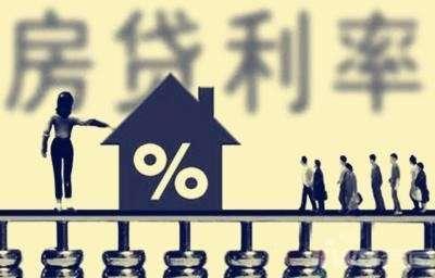 央行发话:个人住房贷款利率大调整!
