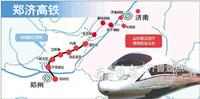 郑济高铁山东段规划选址公示!济南俩站聊城仨站
