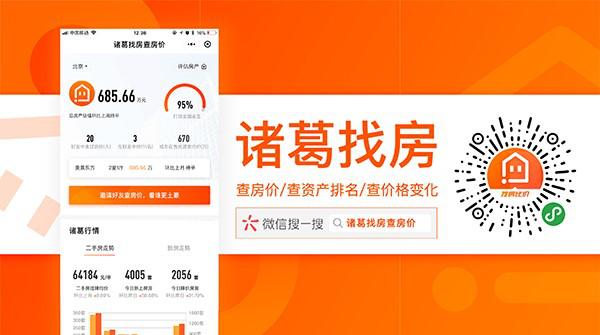 【周报】调控在继续,三亚房价仍在走热!