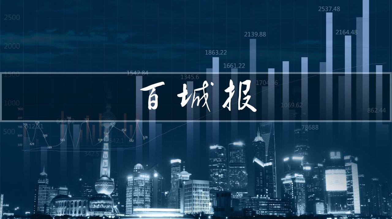 """【百城】成都房价位列24,在二线城市中扮演""""拖后腿""""的角色"""
