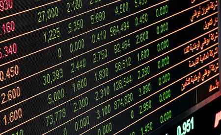 皇庭国际股票交易异常波动 实控人郑康豪被协查
