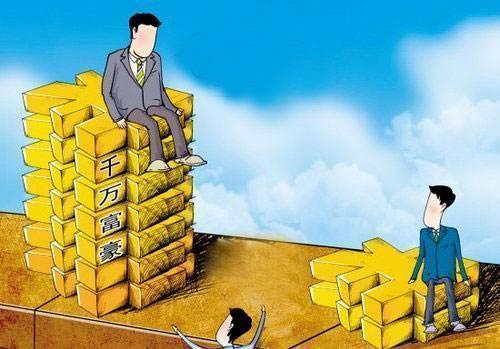 房地产红利渐失,富豪榜6成缩水,央行称百姓房子不会普遍负资产