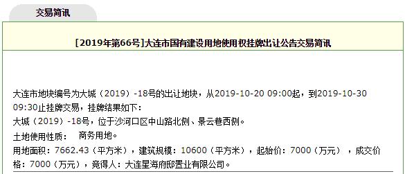 微信截图_20191030100237.png
