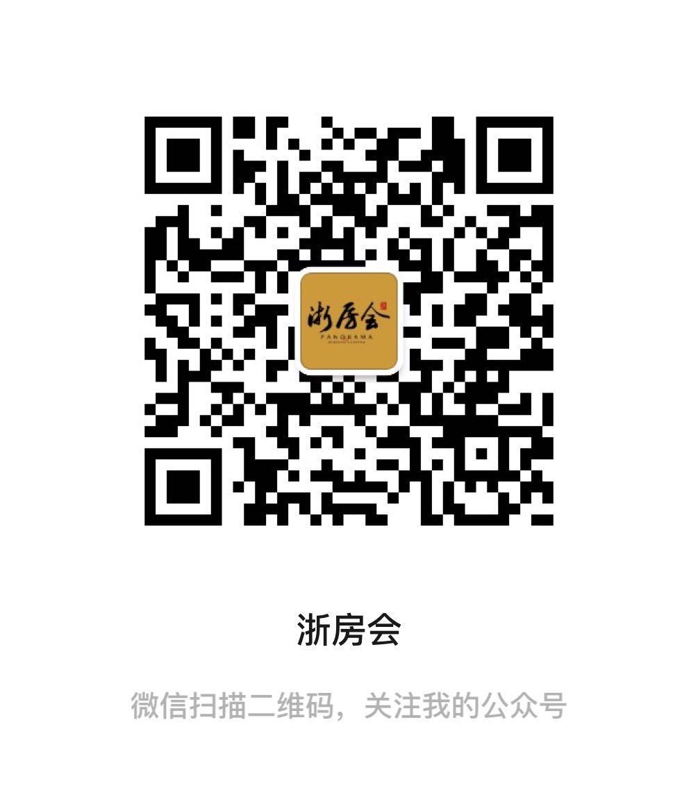 浙房会.jpg