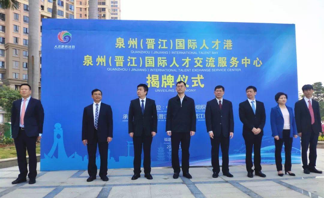 高大上!晋江又多了一个城市新地标!
