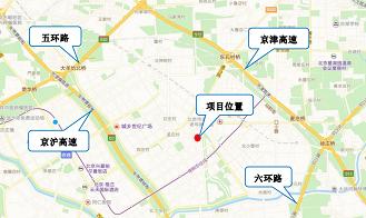 揽金73.515亿 北京经开区出让两宗限竞房用地