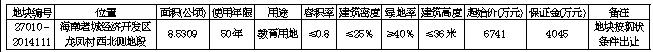 p115_s.jpg