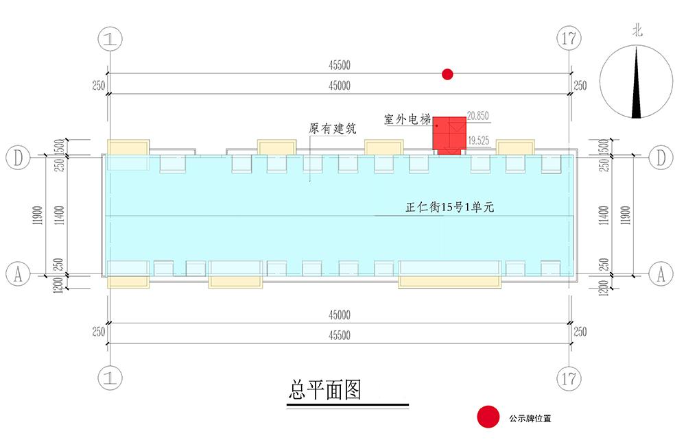 规划图.jpg