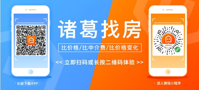 QQ浏览器截图20190628150854.png